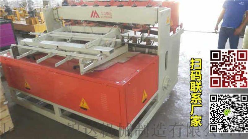 多头数控气动网片排焊机供货商 铜陵市铜官山区多头数控气动网片排焊机