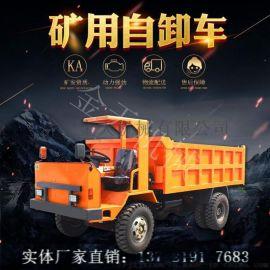 井下矿用拖拉机,大型矿山翻斗车,矿用自卸车