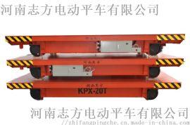 河南志方电缆卷筒供电电动平车