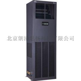 艾默生DataMate3000单冷上送风