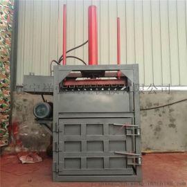 编织袋液压打包机 无门压包机 塑料油桶液压打包机