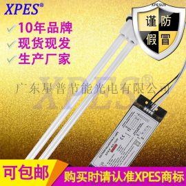紫外灯配套镇流器810mm长UV光氧灯管150W