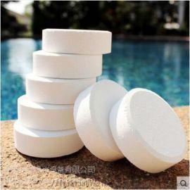 石家庄泳池  消毒剂水处理药剂