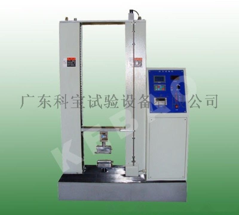 厂家试验机科宝电子式拉力试验机
