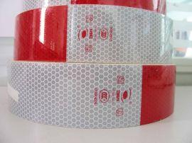 广州3M灯箱布贴膜,3M反光膜,3M喷绘布,银行招牌制作厂家