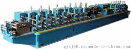 高频焊接焊管机组生产厂家