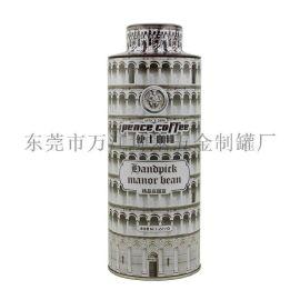 厂家定制复古圆形速溶咖啡粉罐咖啡豆铁盒包装 五谷杂粮粉罐包装罐