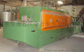 网带式热处理工业电炉 隧道式钎焊炉