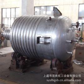 不锈钢电加热反应釜 小型蒸汽夹套高压反应釜 导热油反应釜