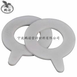 聚四氟乙烯垫片 鹏诺PN1900