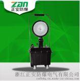 任意调节式FW6100GC-J强光泛光工作灯