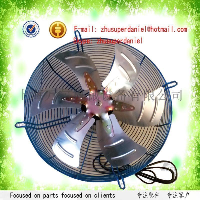 1613849111阿特拉斯空压机GA30-90风扇总成风扇组件