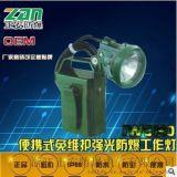 IW5120攜帶型強光防爆免維護應急工作燈