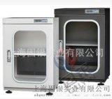 供应防潮箱固银电子干燥箱安全除湿98L防潮柜现货