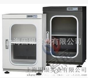 供應防潮箱固銀電子乾燥箱安全除溼98L防潮櫃現貨