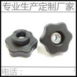 38mm-m8梅花六角通孔塑胶螺母 手拧螺母 胶头螺母