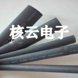 带胶热缩管,黑色带胶热缩管,防水带胶热缩管,透明双壁热缩管