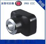 ,固態微型強光防爆頭燈,IW5110,安全帽頭燈,工礦用頭燈