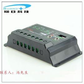 厂家批量供应LCD-10A12/24V无显家用保护蓄电池太阳能控制器户外发电系统组件