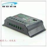 廠家批量供應LCD-10A12/24V無顯家用保護蓄電池太陽能控制器戶外發電系統組件