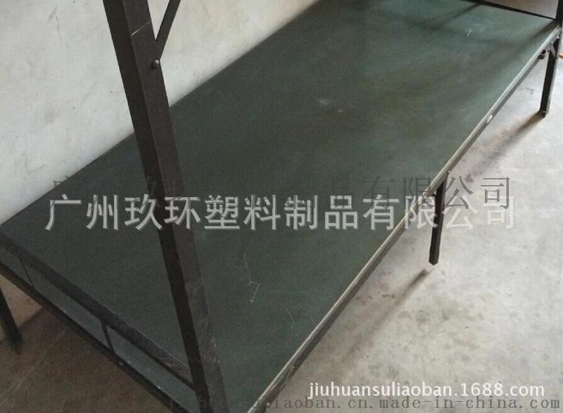 【新品】生产销售塑料床板 防虫塑料床板 **pvc床板 宿舍专用