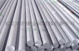 韓國進口AL6061鋁棒,韓鋁6061-T6鋁棒