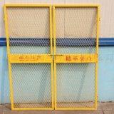新疆丝网厂家供应建筑工地电梯安全门 可定制