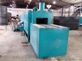 東莞金力泰JLTTC-330-7大型網帶式銅材銅管工業電爐 加熱退火爐