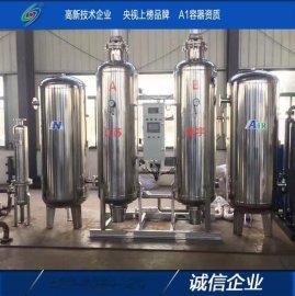 嘉宇高纯度食品级制氮装置PSA制氮机