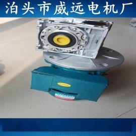 **YL80型单相电动机双电容 0.75kw千瓦4极铜线220V电机