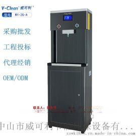 柜式节能温热饮水机WY-2G-A 立式直饮水机 价格/采购/批发/代理 威可利厂家直销