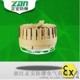 免維護SBD1107-QL40節能防爆吸頂燈