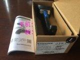 德利捷datalogic QuickScan L QD2300条码扫描器