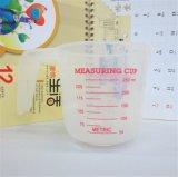 塑料小量杯 耐高溫塑料套杯 帶刻度帶手柄量杯 可定製塑膠杯