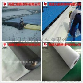 屋面纺粘聚乙烯聚丙烯防水透气膜,防水透气层