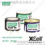 梅思安MSA可燃氣體感測器10106722