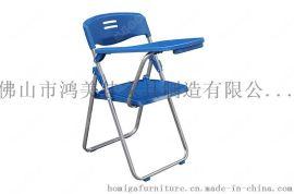 折叠培训椅,培训折叠椅广东鸿美佳厂家优惠价格提供