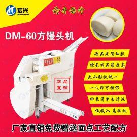 荆州馒头机 小型馒头机生产线厂家
