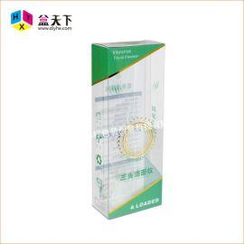 盒天下长方形塑料盒 印刷pet透明折盒 化妆品彩盒 pet胶盒折盒定制
