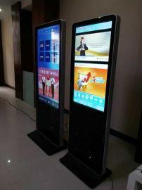 立式42寸单机版广告机|落地式42寸网络广告机