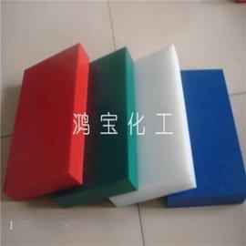 HB高密度聚乙烯板材品质供应