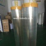 曠勳生產ESD灰色/透明防靜電膠帶
