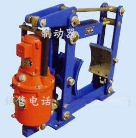 卷扬机用电力液压块式制动器,YWZ-300/45型闸瓦制动器,焦作金虹