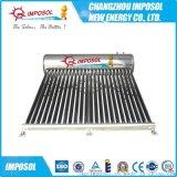 100-300L不锈钢材质一体承压家用太阳能热水器
