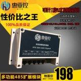 PLC模拟量扩展模块 温度输入称重模块输入输出采集模块modbus485