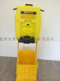 53L移动式洗眼器厂家直销,批发
