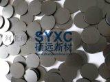 10/350开关型一级电源防雷器专用石墨电极圆盘|防雷器专用石墨片 固定碳:99.996%