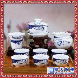 商务馈赠礼品陶瓷茶具