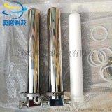 非標定製不鏽鋼濾芯過濾器 鏡面拋光