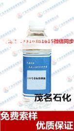 惠州120号非标橡胶溶剂油,精密仪器仪表的清洗溶剂